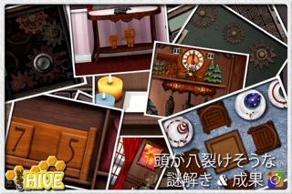 Antrimの密室 3 (Antrim Escape 3 日本語)紹介画像3