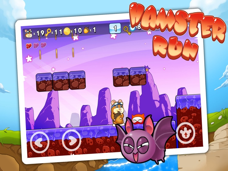 Hamster Run HD screenshot-2