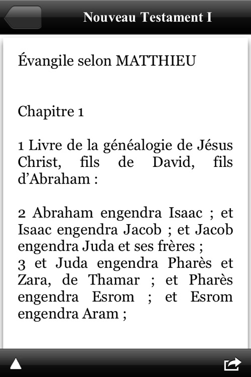 Religion (Anthologie de la) screenshot-3
