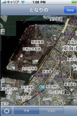 ウィキペディア Japan Wikipediaのおすすめ画像2