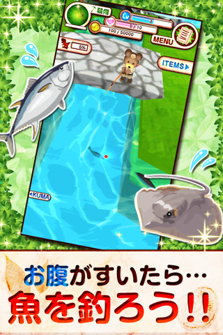 クマの発掘隊![登録不要の無料恐竜発掘&コレクションゲーム]のおすすめ画像2