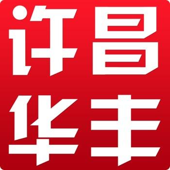 许昌华丰 for iPhone