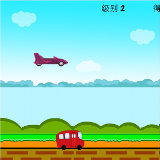 Car Fly