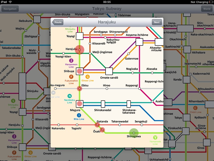 Tokyo Subway for iPad screenshot-3