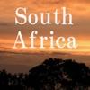 世界の旅 -南アフリカ-クルーガー国立公園
