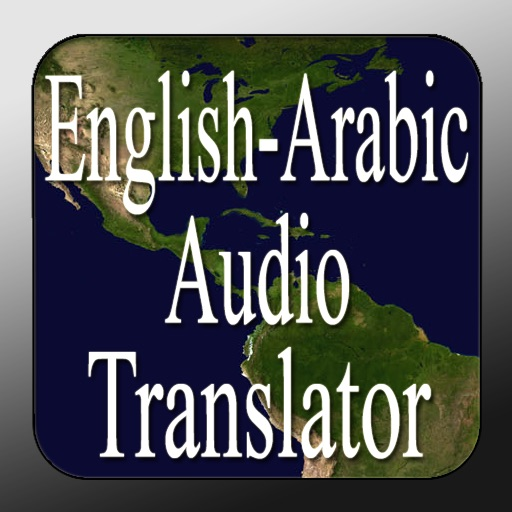 English to Arabic Audio Translator