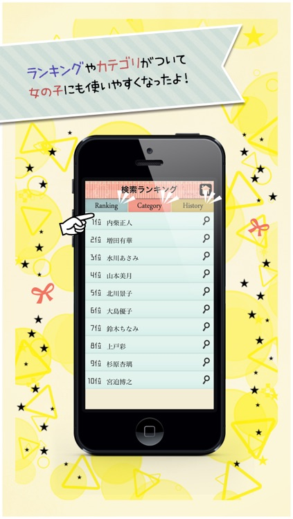 がぞうが見つかる! 〜 iPick for girl 〜 screenshot-1