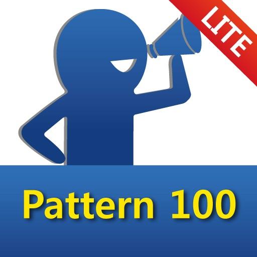모질게 영어회화 패턴 Best 100 Lite
