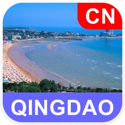 Qingdao, China Offline Map - PLACE STARS