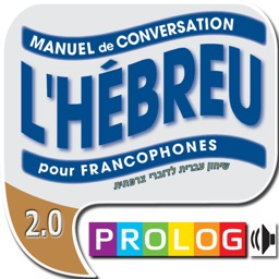 Hebrew – A phrase guide for French speakers