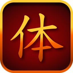 Chinese Flash Card Learner Pro