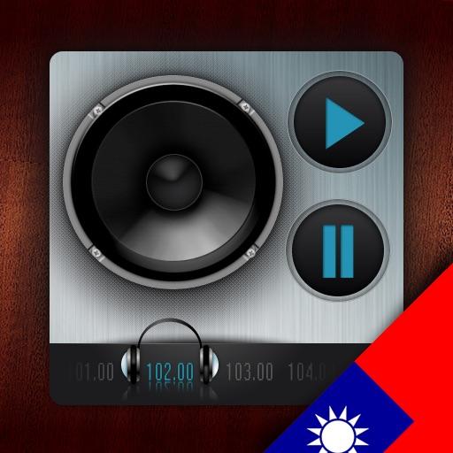 WR Taiwan Radios
