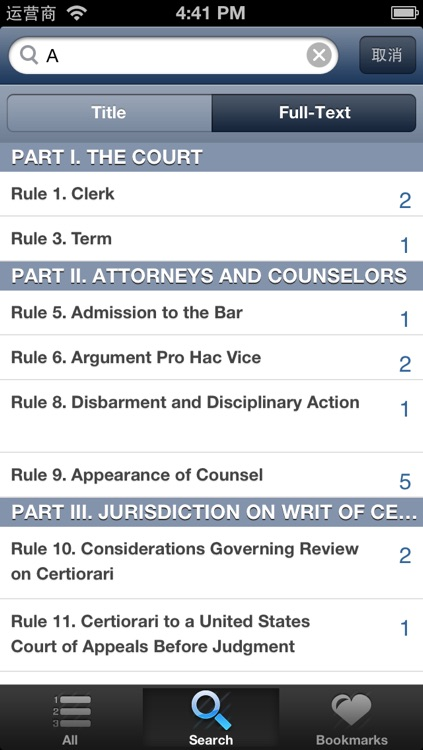Rules Of The Supreme Court Of US screenshot-3