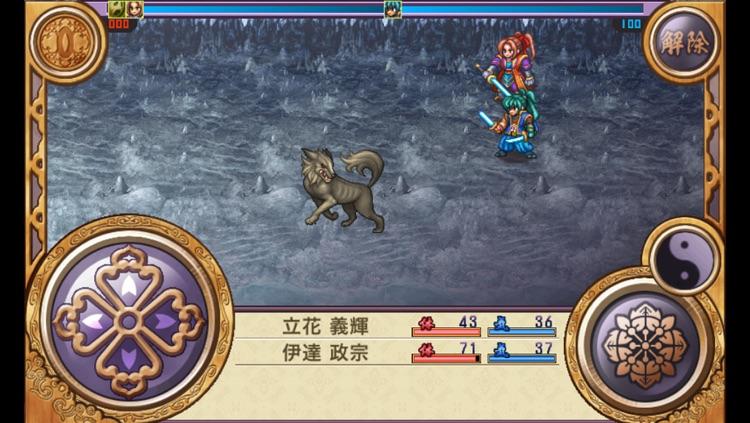 RPG戦国魔王降臨伝 screenshot-4