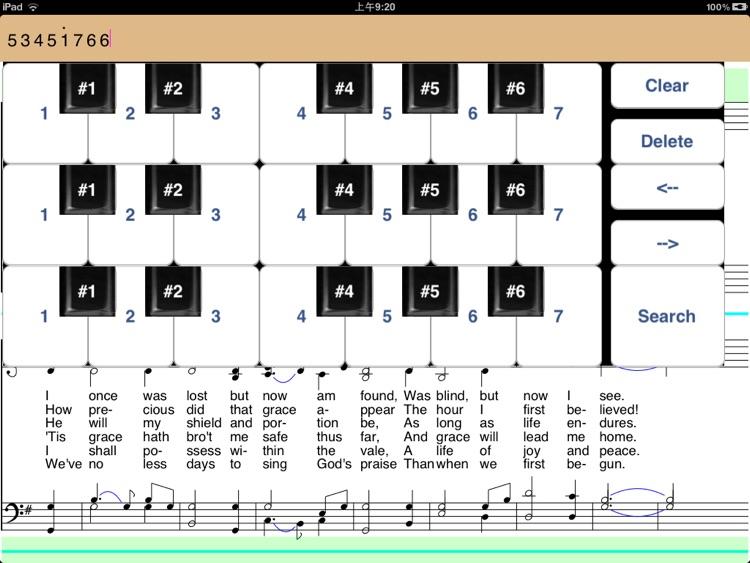 Classical Hymns screenshot-4