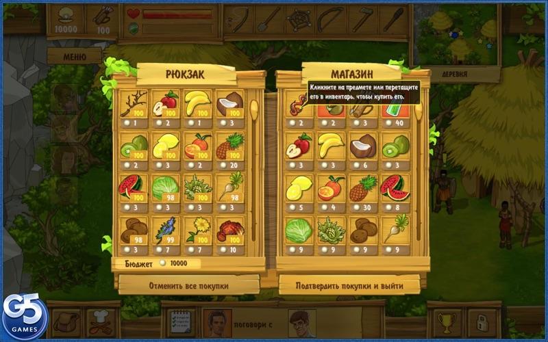 Остров: Затерянные в океане™ (Полная версия) скриншот программы 3