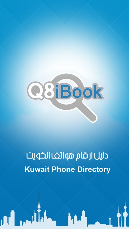 Q8ibooks by GULF WEB GEN  TRAD  & CONT  CO