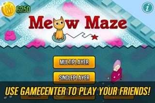 ニャー迷路無料ゲーム - 子供のための楽しい猫のレースゲーム Meow Maze Free Game 3d Live Racingのおすすめ画像2