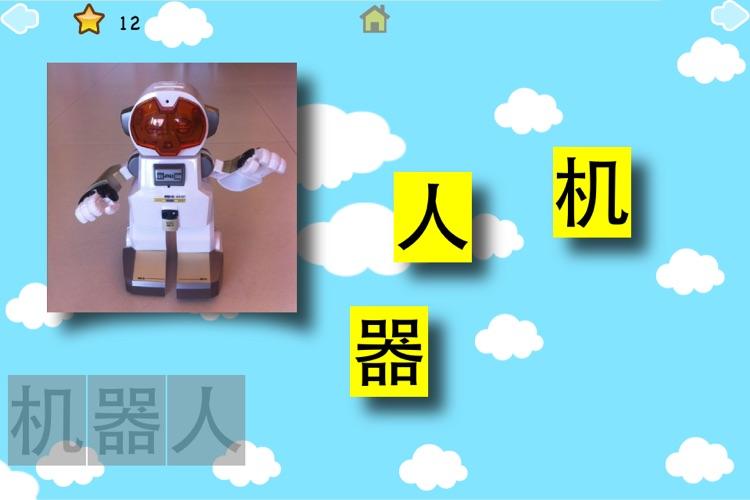 InaKids WordPlayABC Chinese