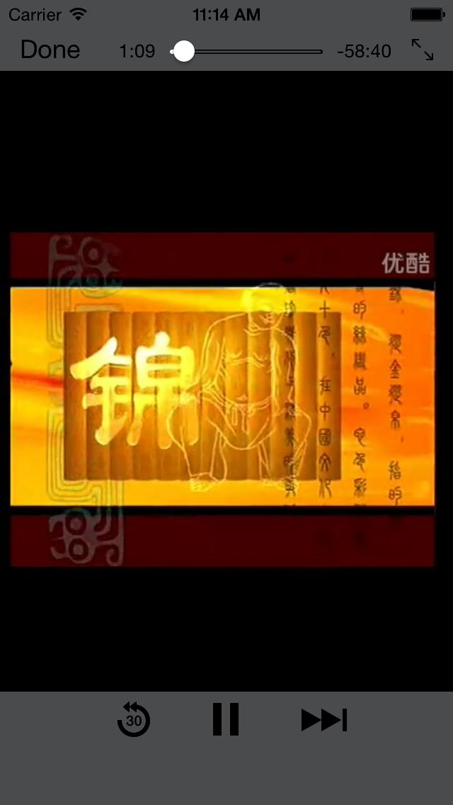 秘传八段锦—视频教程のおすすめ画像4