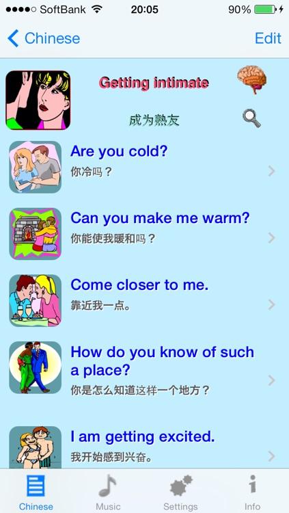 Chinese - Talking English to Chinese Translator and Phrasebook