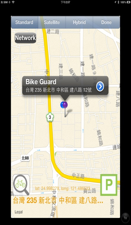 Bike Guard screenshot-2