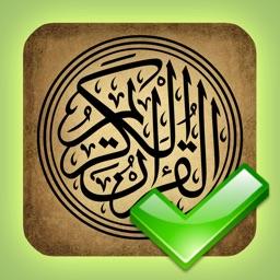 احفظ القرآن المجانية