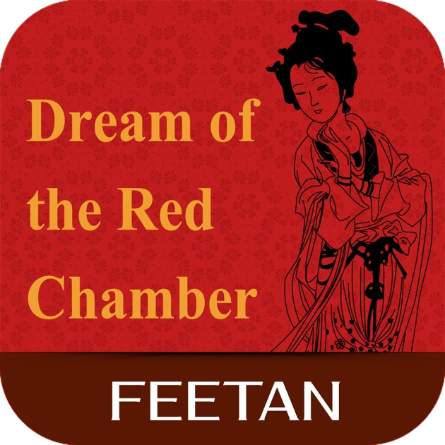 Erotic Dream of the Red Chamber 1978 - Official HD