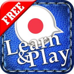 Learn&Play Japanese FREE ~easier & fun! This quick, powerful gaming method with attractive pictures is better than flashcards