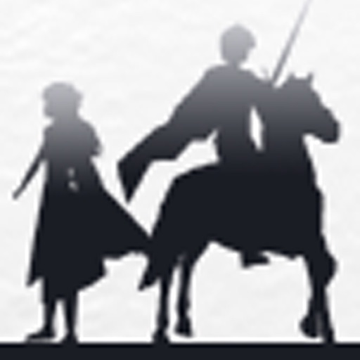王国の傭兵団