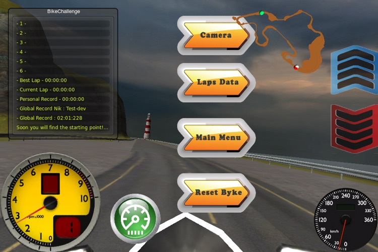 BikeWorldChallenge screenshot-3