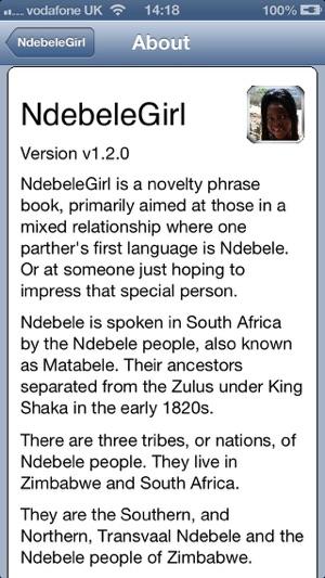 Ndebelegirl on the app store iphone screenshots m4hsunfo