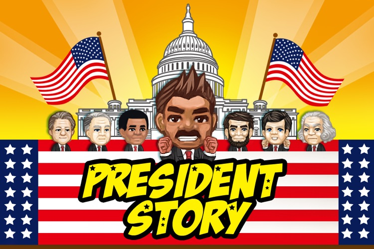 President Story screenshot-0