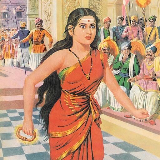 Kannagi - Based On Tamil Classic Silappadikaaram - Amar Chitra Katha Comics