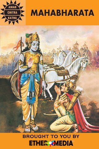Mahabharata (One of the greatest epics of all time) - Amar Chitra Katha Comics screenshot-0