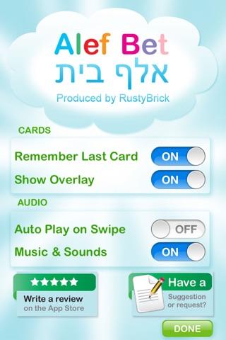 אפליקציית Alef Bet - Learn the Hebrew Alphabet for Kids