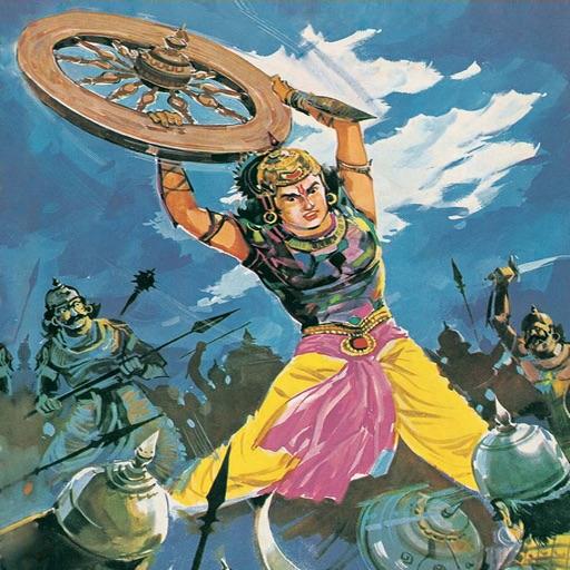 Abhimanyu (Star-Crossed Prince) - Amar Chitra Katha Comics