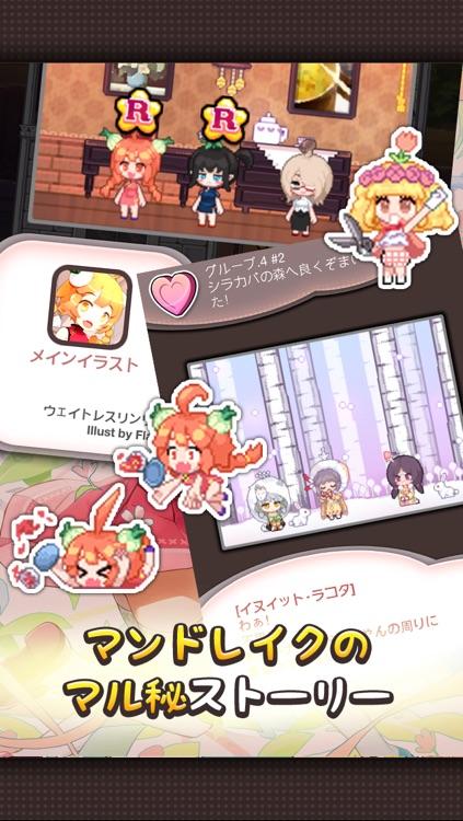 栽培少女〜秘密の種〜 screenshot-3