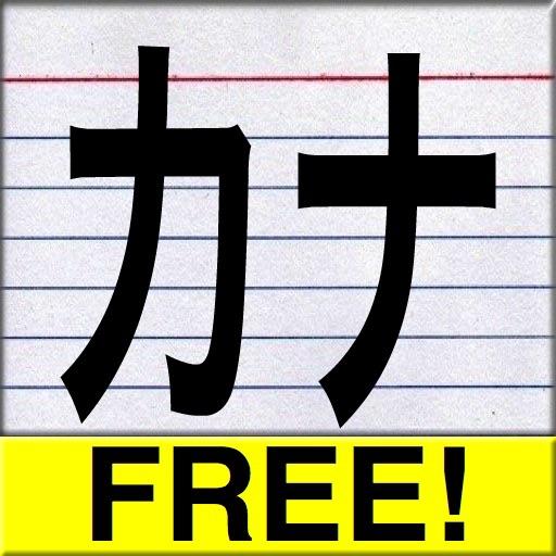 Kana Card Free: Japanese Flash Cards for Hiragana, Katakana, and Kanji