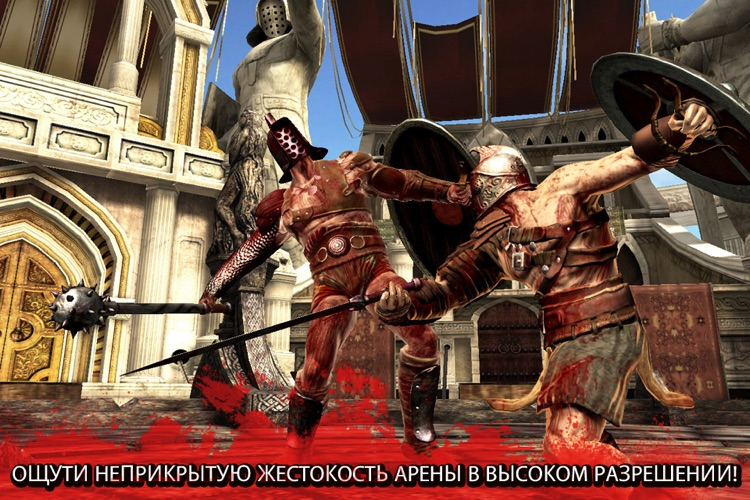 Blood & Glory™ screenshot-4