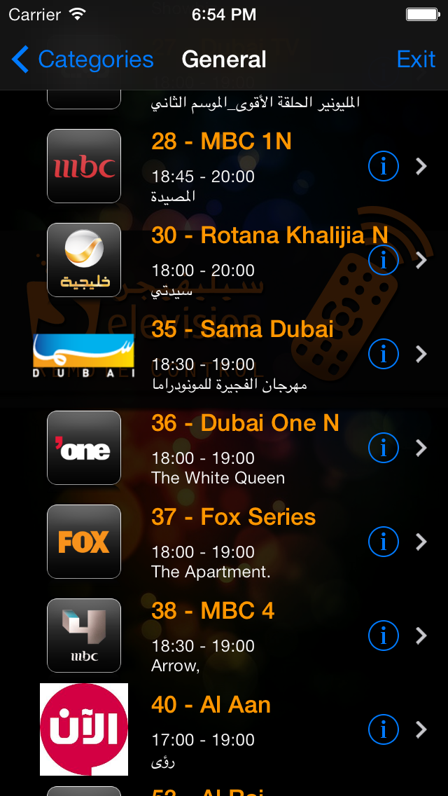 download Selevision Remote Control apps 4