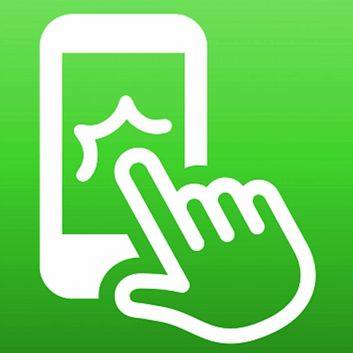 Gesture Find and Dial iOS App