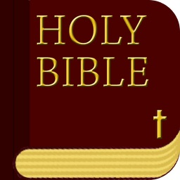 Holy Bible ✞
