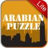 Arabian Puzzle_ Lite Version
