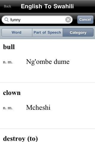 Swahili Dictionary screenshot-3