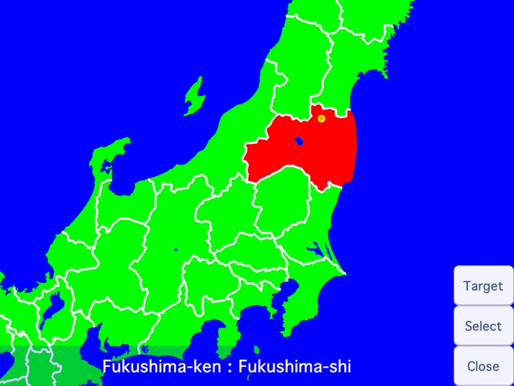 Japan Prefectures Free for iPad