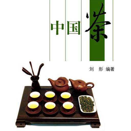 中国茶 for iPad
