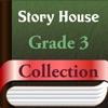 [英和対訳] Grade 3 スーパーパッケージ - 英語で読む世界の名作 Story House