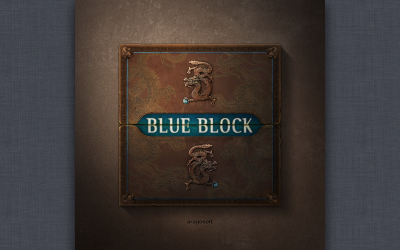 Blue Block Free Screenshot
