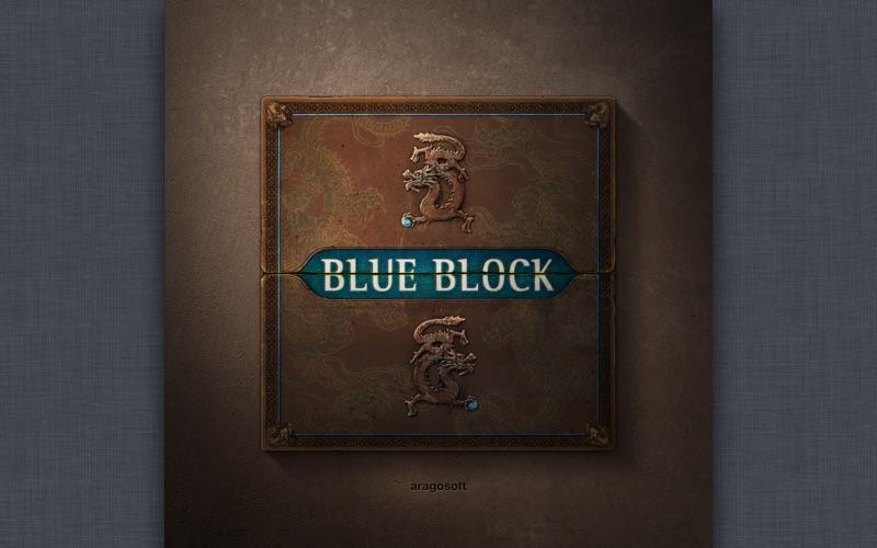 Blue Block Free Screenshot